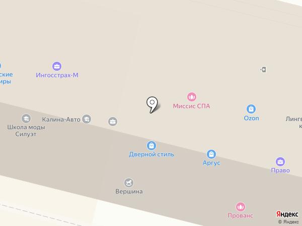 Mister бэлкон на карте Каменска-Уральского