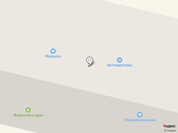 Обувной магазин на карте Каменска-Уральского