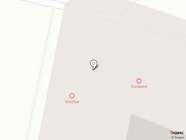 Магазин товаров для рукоделия на карте Каменска-Уральского