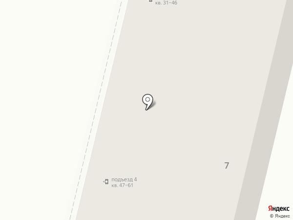 Почтовое отделение №18 на карте Каменска-Уральского