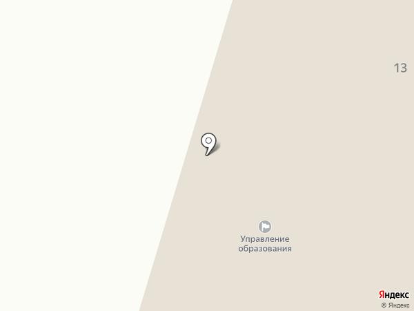 Управление культуры на карте Каменска-Уральского