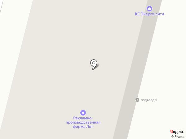 У дома на карте Каменска-Уральского