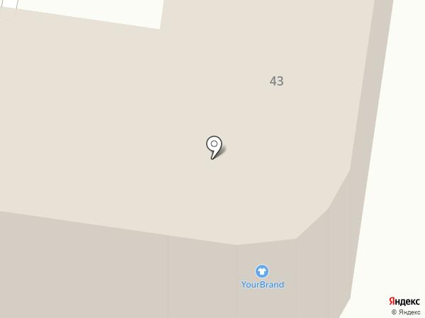 2ГИС на карте Каменска-Уральского