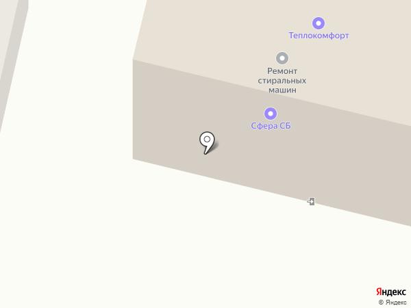 Реммонтаж на карте Каменска-Уральского