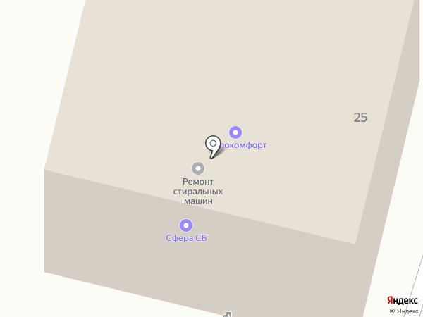Эталон на карте Каменска-Уральского