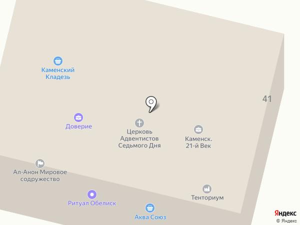 Каменский кладезь на карте Каменска-Уральского