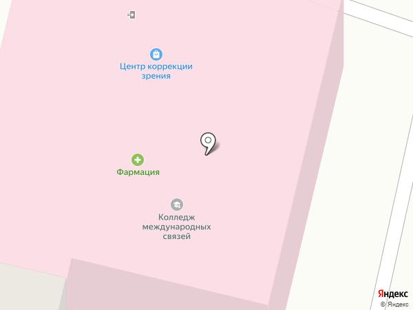 Фармация, ГУП на карте Каменска-Уральского