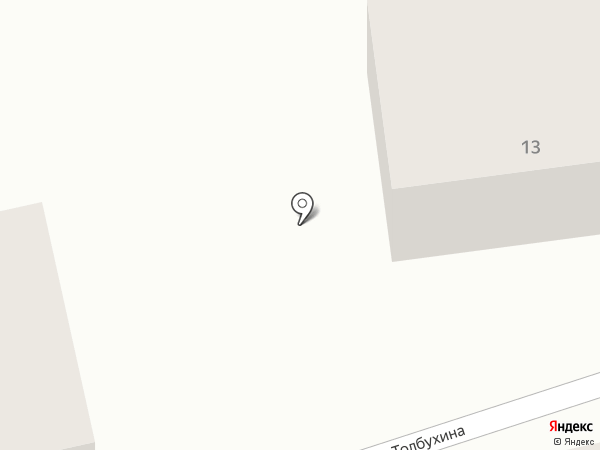 Служба Эпид Спасения на карте Каменска-Уральского