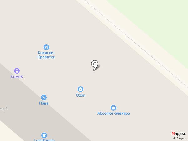 Магазин электротоваров на карте Каменска-Уральского