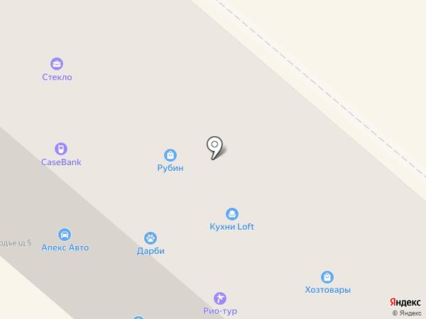 Pride на карте Каменска-Уральского