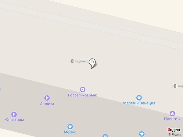 Котильон на карте Каменска-Уральского