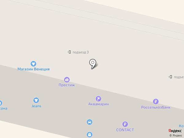 Фианит-Ломбард на карте Каменска-Уральского
