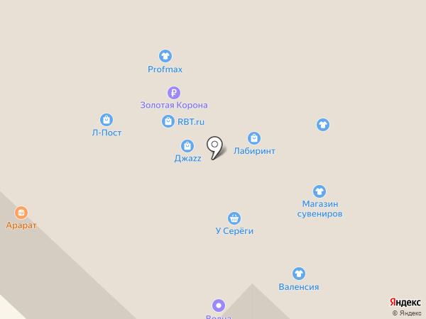 La fler на карте Каменска-Уральского