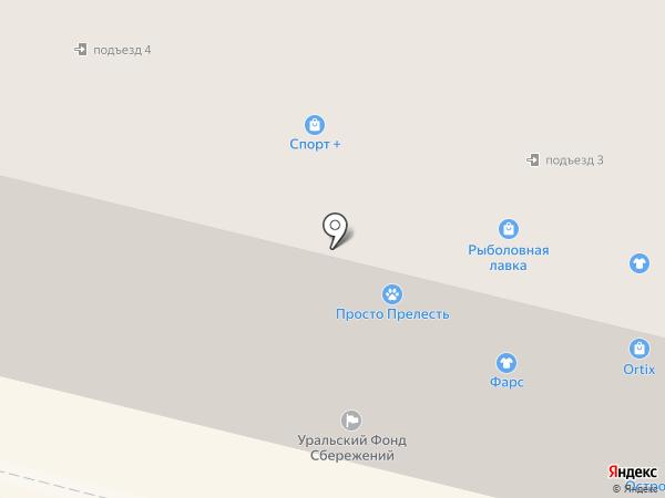 Касса взаимопомощи на карте Каменска-Уральского