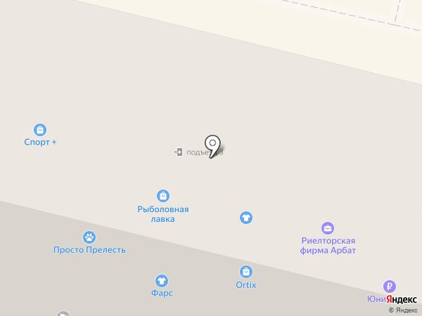 Подиум на карте Каменска-Уральского