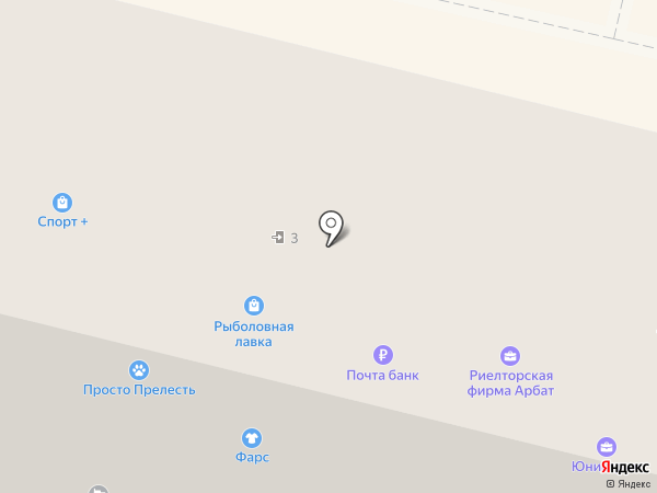 Арбат НТ на карте Каменска-Уральского