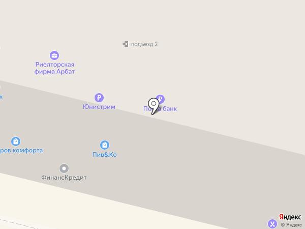 Рыболовная лавка на карте Каменска-Уральского
