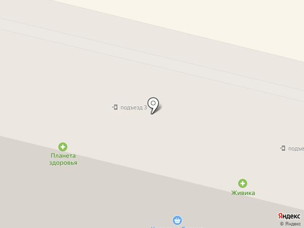 МЕТКОМБАНК на карте Каменска-Уральского