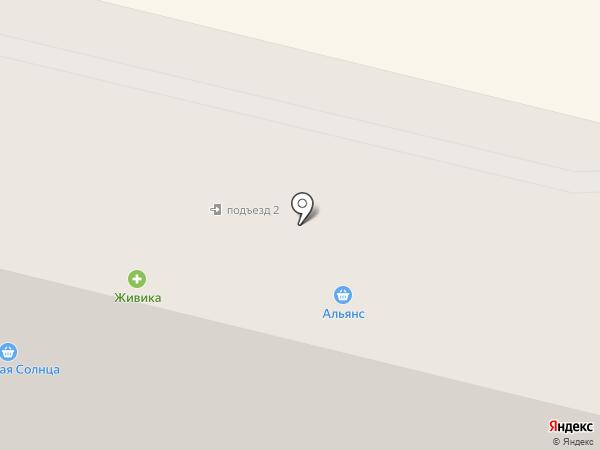 Амадей на карте Каменска-Уральского