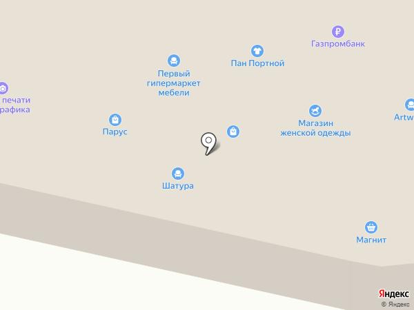 Магазин женской одежды на карте Каменска-Уральского