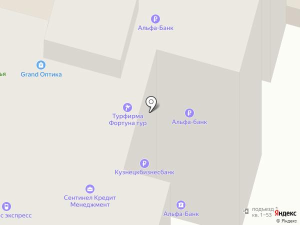 Faberlic на карте Каменска-Уральского