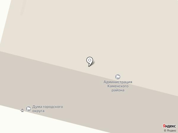 Администрация Каменского городского округа на карте Каменска-Уральского