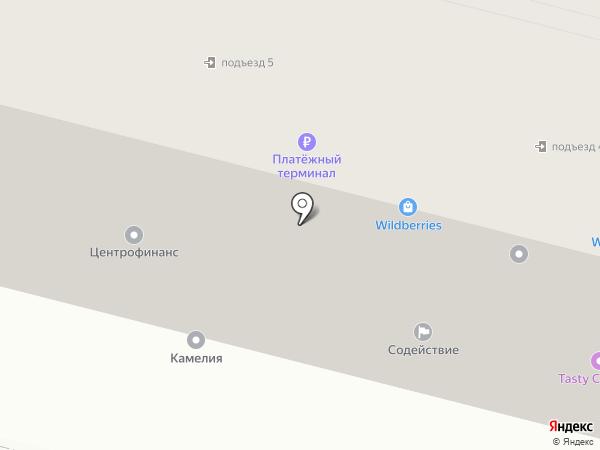 Росденьги на карте Каменска-Уральского