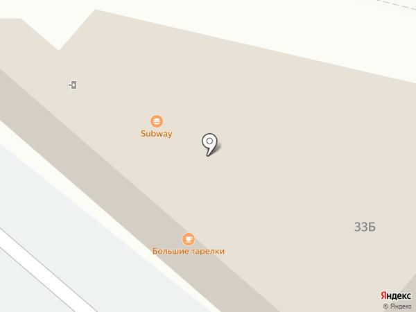 Subway на карте Каменска-Уральского