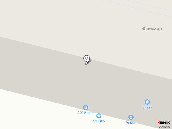 Stilisto на карте Каменска-Уральского