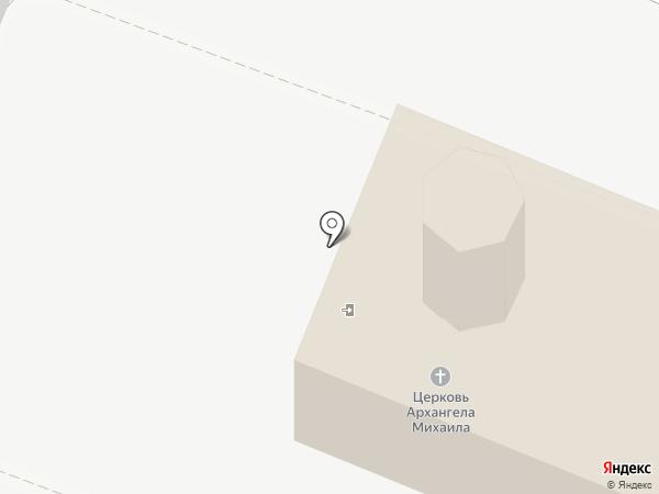 Храм во имя Архангела Михаила на карте Каменска-Уральского