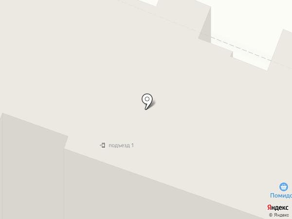 Микстура на карте Каменска-Уральского