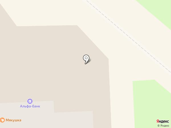 Ладушки на карте Каменска-Уральского