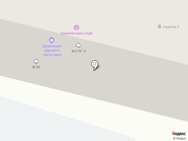 ЖЭУ №6 на карте Каменска-Уральского