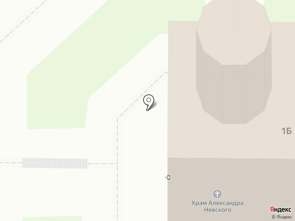 Часовня Александра-Невского на карте Каменска-Уральского