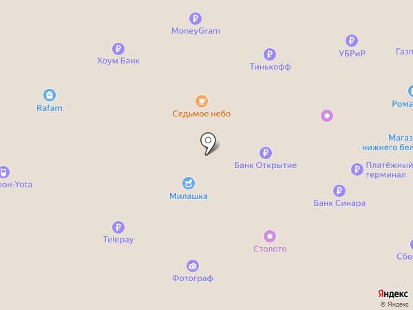 Акварель на карте Каменска-Уральского