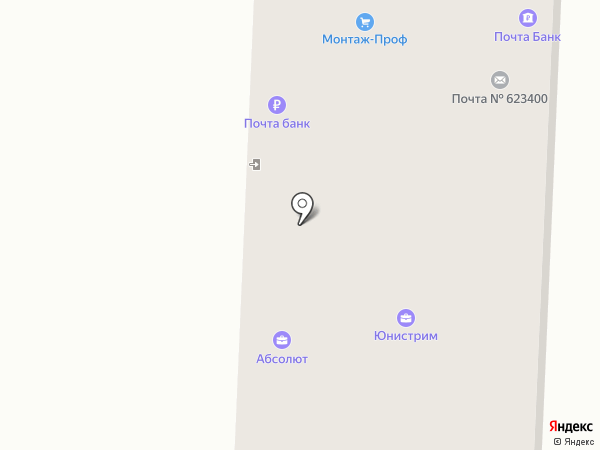 УралСиб на карте Каменска-Уральского