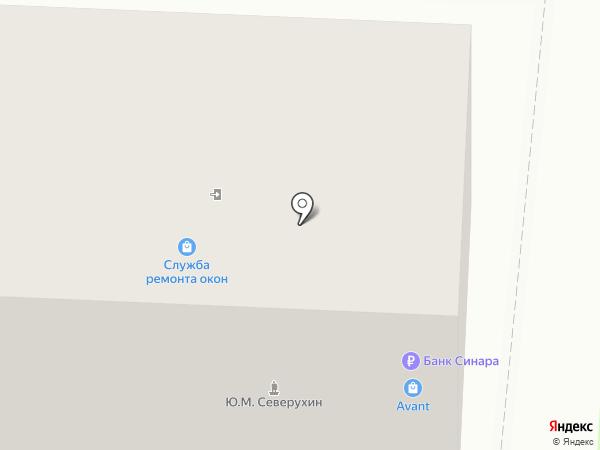 Дом окон на карте Каменска-Уральского