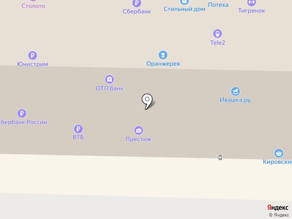 Престиж на карте Каменска-Уральского