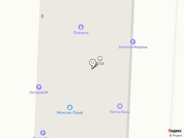 Почтовое отделение на карте Каменска-Уральского