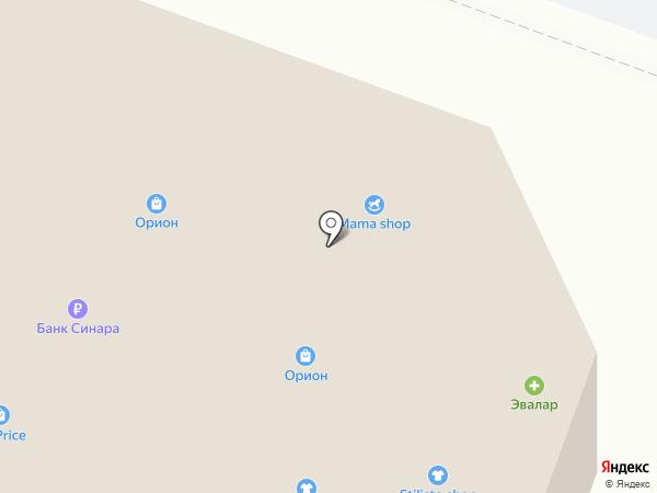 Forward на карте Каменска-Уральского