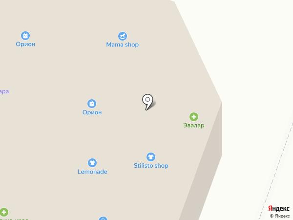 Форвард на карте Каменска-Уральского