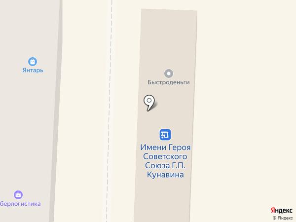 Киоск по продаже газет и журналов на карте Каменска-Уральского
