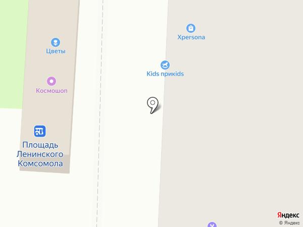 XРersona на карте Каменска-Уральского