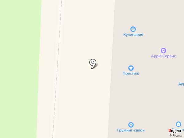 Первый, КПК на карте Каменска-Уральского