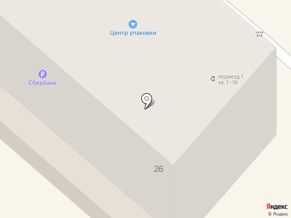 Центр упаковки на карте Каменска-Уральского