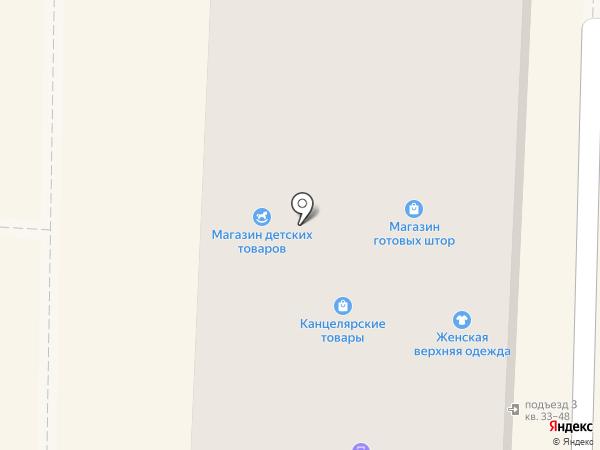 Копирoff на карте Каменска-Уральского