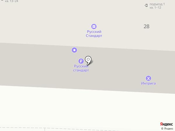 Интрига на карте Каменска-Уральского