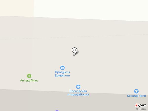 Пеплос на карте Каменска-Уральского
