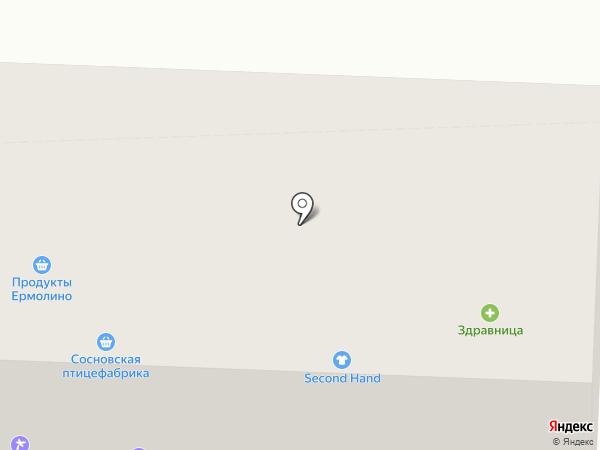 Золотой Мамонт на карте Каменска-Уральского