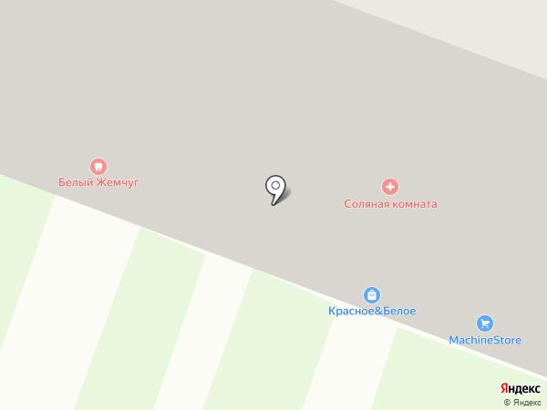 Соляная комната на карте Каменска-Уральского